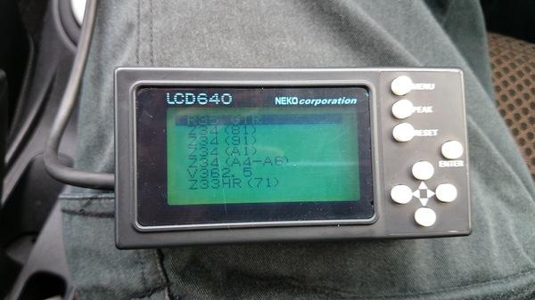 2015817164816.JPG