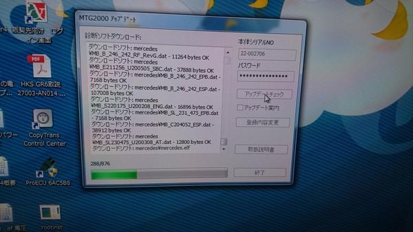 20151112145626.JPG