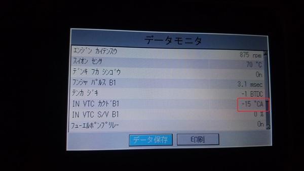 20151226134233.JPG