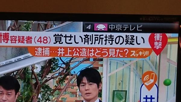 20162312219.JPG