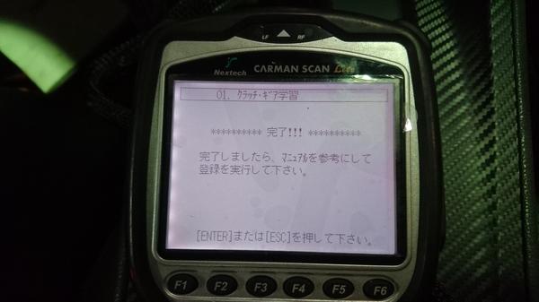 20164817818.JPG