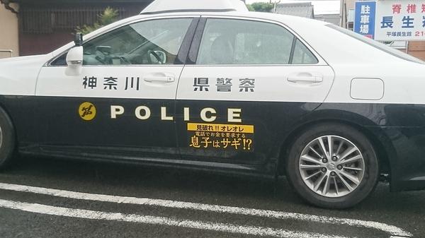 2016518193727.JPG