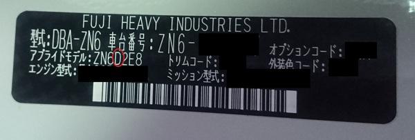 201653164315.jpg