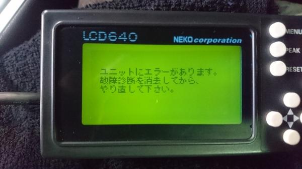 2016817104216.JPG