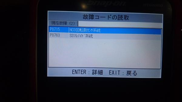 2016819123028.JPG