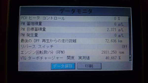 2017129171640.JPG