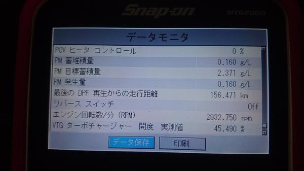 2017129172016.JPG