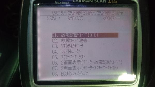 201733015499.JPG