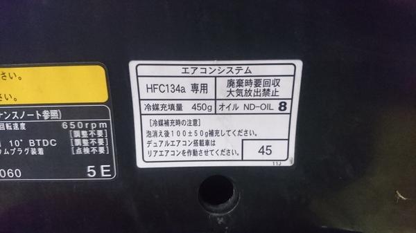 2017724164627.JPG