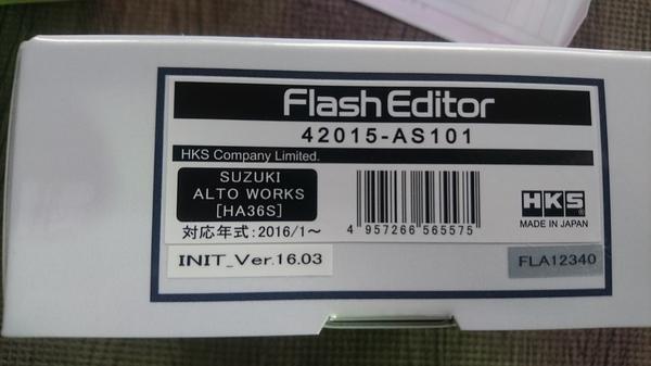 2017927175319.JPG