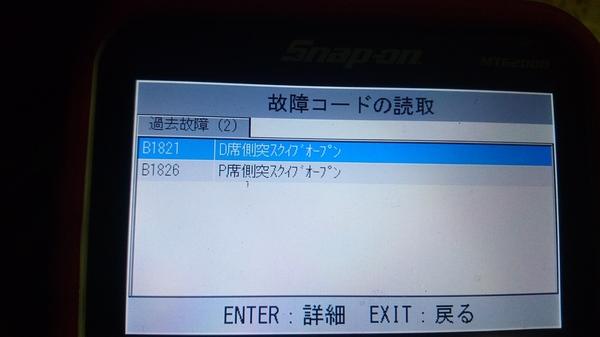 201831918948.JPG