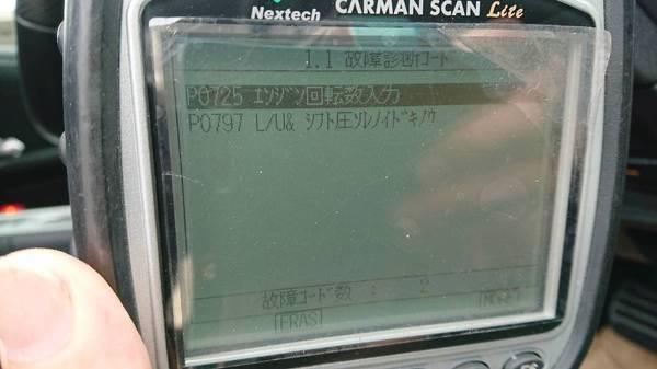 201853194910.jpg