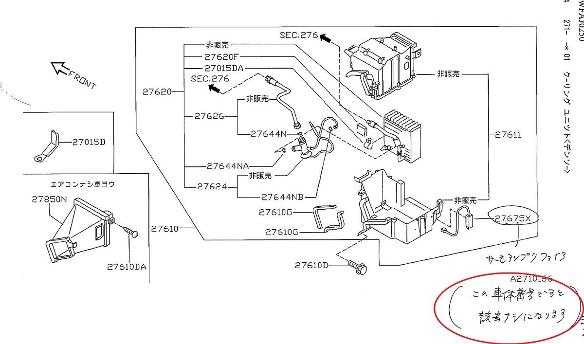 Acコンプレッサーの配線図