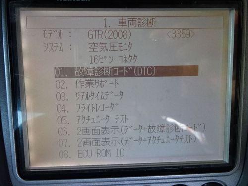 201511112534.jpg