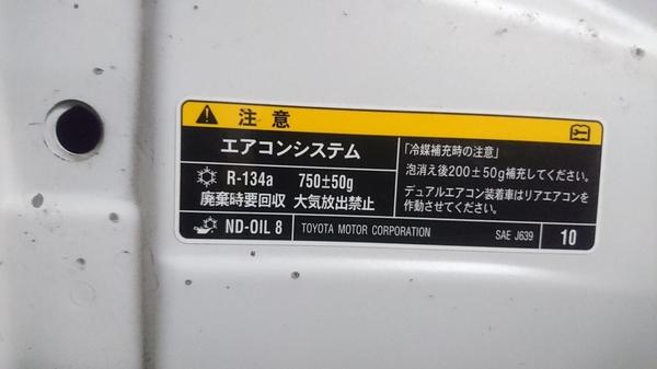 2016621102548.JPG