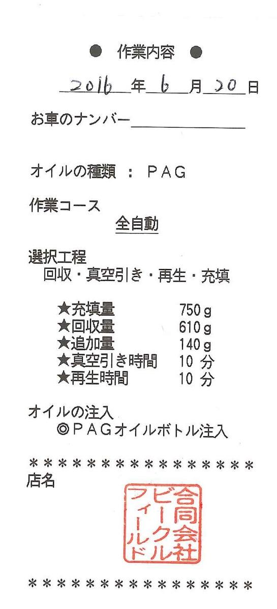2016621104628.jpg