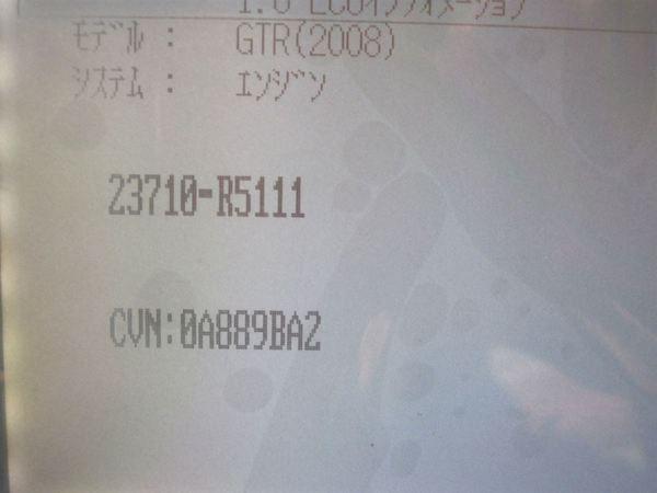 R35 GT-R NISMO ROMへの書き込みのサムネイル