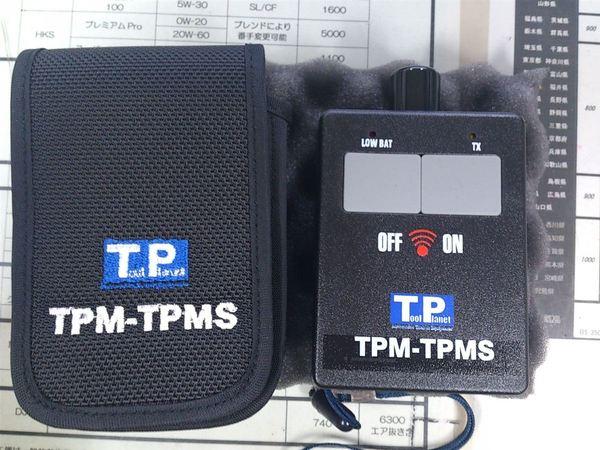 R35 GT-R 空気圧センサー登録のサムネイル